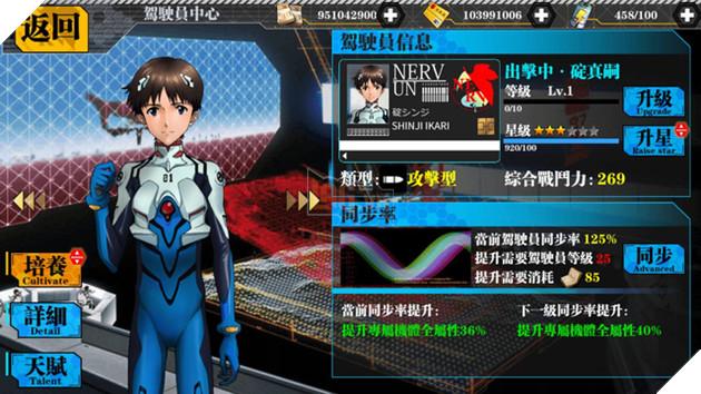 "Neon Genesis Evangelion - ""Dự án Evangelion mobile tuyệt nhất hiện nay"""