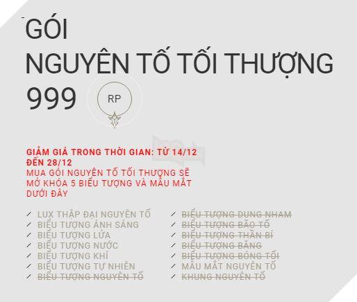 LMHT: Lux Thập Đại Nguyên Tố chính thức mở bán với nhiều khuyến mãi hấp dẫn 4