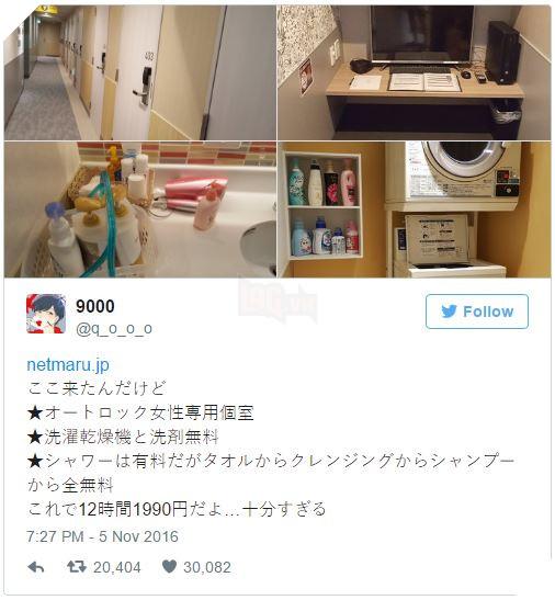 Tôi đã đến đây, có khu riêng cho phụ nữ. Bột giặt được cung cấp miễn phí. Bạn được sử dụng dầu gội và sữa tắm miễn phí nhưng phải thuê khăn tắm. 12 giờ nghỉ ở đây chỉ mất có 1.990 yên (xấp xỉ 400 ngàn).
