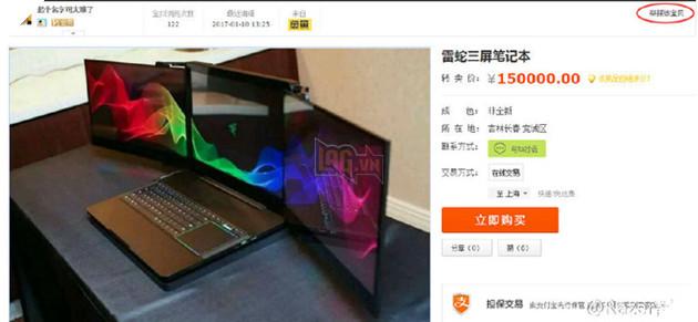 Laptop gaming 3 màn hình mới bị trộm của Razer được bày bán công khai trên mạng giá 500 triệu