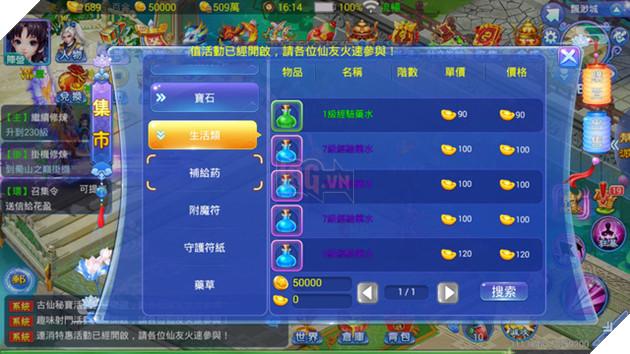 """Game thủ này nói thêm, việc kiếm tiền triệu nhờ vào bán """"thuốc lắc"""" là điều dễ thấy tại server Trung Quốc"""