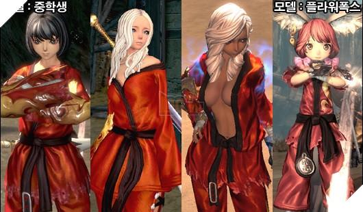 BnS: Tổng hợp các trang phục đẹp dễ kiếm trong phụ bản hằng ngày 19