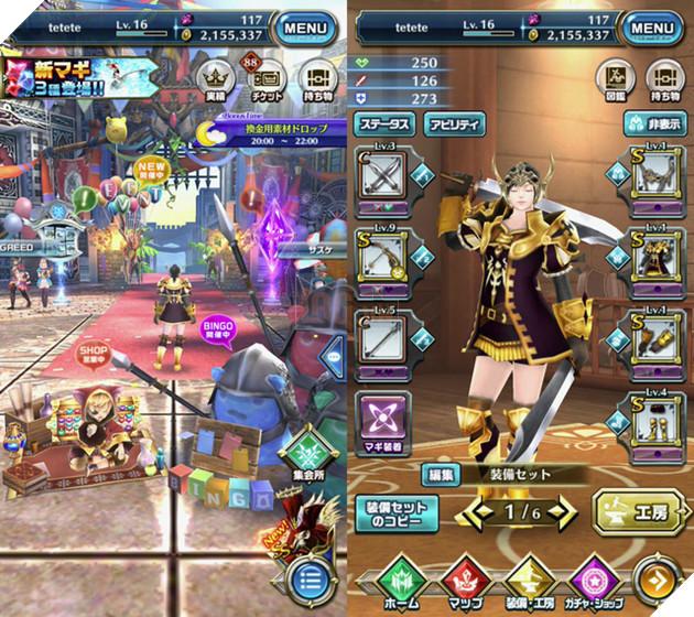 Dragon Project - Game ARPG hiếm hoi chơi trên màn hình dọc