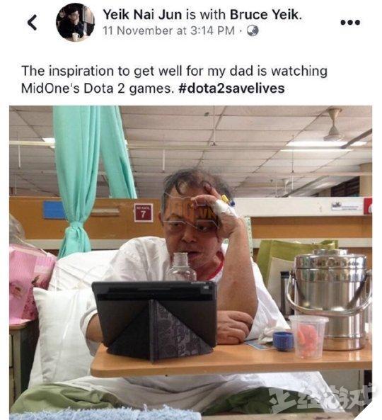 Mặc dù đang bị bệnh nặng nhưng cha MidOne vẫn theo dõi con trai mình thi đấu DOTA 2 trong những ngày cuối đời