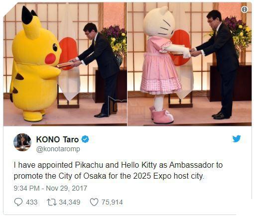 Pikachu và Hello Kitty được Ngoại trưởng Taro Kono phong tặng danh hiệu Đại sứ Nhật Bản