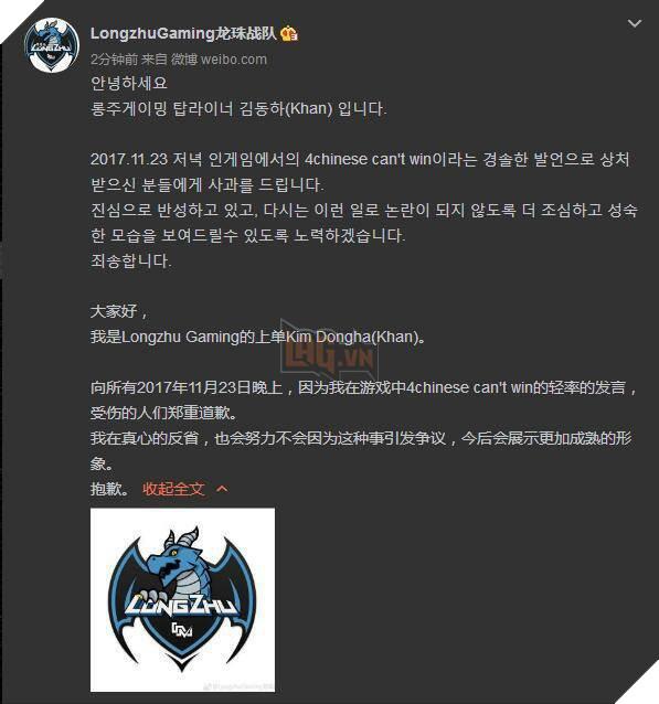 LMHT: Cạo đầu xin lỗi rồi, Khan vẫn bị ủy ban LCK xử phạt nặng vì ngôn ngữ phân biệt đối xử với game thủ Trung Quốc