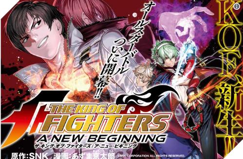 Tựa game đối kháng đình đám King of Fighters được chuyển thể thành truyện tranh
