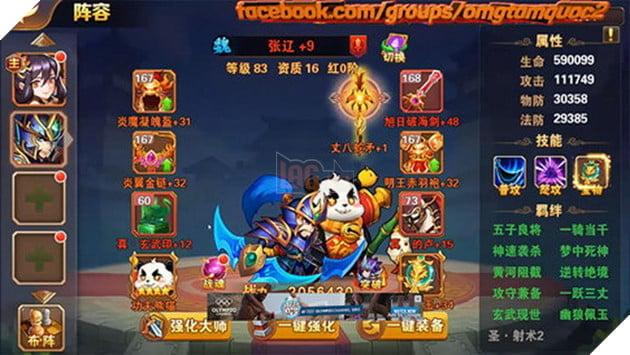 """Với sự xuất hiện của Trương Liêu, đội hình Ngụy Quốc vốn đã có nhiều lợi  thế trong những trận đấu lại như """"hổ mọc thêm cánh""""."""