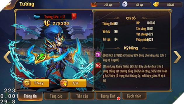 OMG 3Q: Đội hình lý tưởng nhất cùng Trương Liêu và nước Ngụy 2