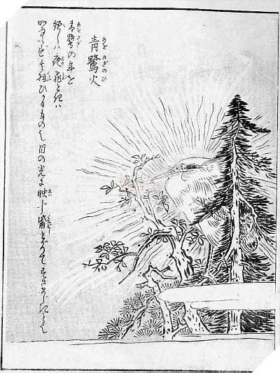 Âm Dương Sư: Tổng hợp toàn bộ loại yêu ma trong Văn Hóa Nhật Bản 42