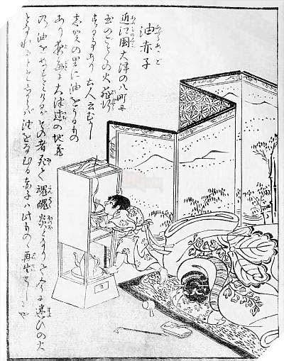 Âm Dương Sư: Tổng hợp toàn bộ loại yêu ma trong Văn Hóa Nhật Bản 46