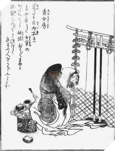 Âm Dương Sư: Tổng hợp toàn bộ loại yêu ma trong Văn Hóa Nhật Bản 40