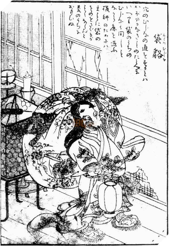 Âm Dương Sư: Tổng hợp toàn bộ loại yêu ma trong Văn Hóa Nhật Bản 20