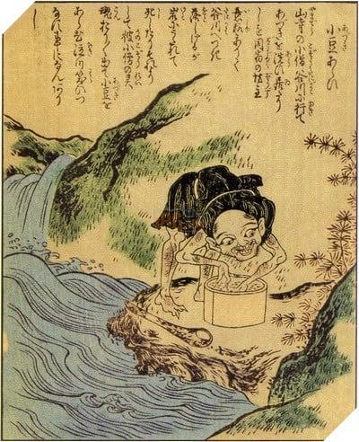 Âm Dương Sư: Tổng hợp toàn bộ loại yêu ma trong Văn Hóa Nhật Bản 49