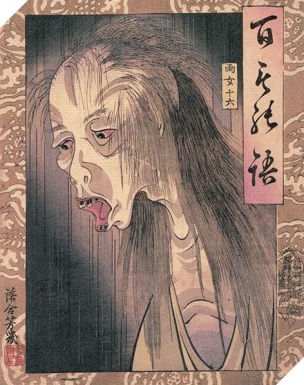Âm Dương Sư: Tổng hợp toàn bộ loại yêu ma trong Văn Hóa Nhật Bản 47