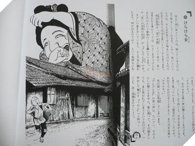 Âm Dương Sư: Tổng hợp toàn bộ loại yêu ma trong Văn Hóa Nhật Bản 17