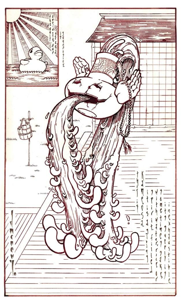 Âm Dương Sư: Tổng hợp toàn bộ loại yêu ma trong Văn Hóa Nhật Bản 25