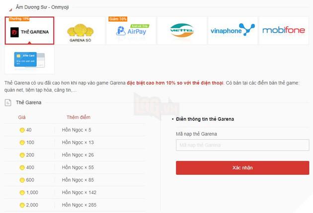 Âm Dương Sư: Cách nạp thẻ cho game mà tiết kiệm và tránh sai sót nhất 2