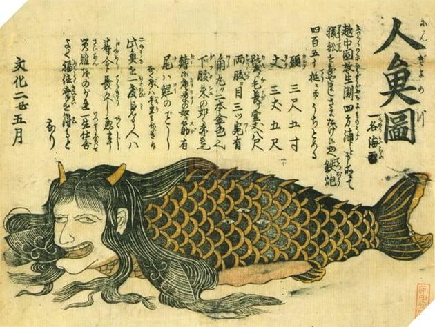 Truyền thuyết Nhật Bản về 4 vị Âm Dương Sư trong Onmyoji 12