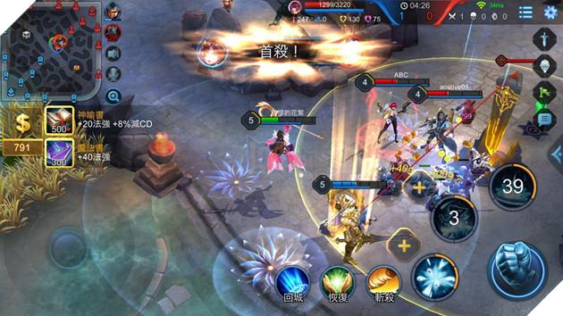 """Tencent tung """"hợp đồng điện tử"""" giúp các bậc phụ huynh kiểm soát giờ chơi Vương Giả Vinh Diệu của con mình"""