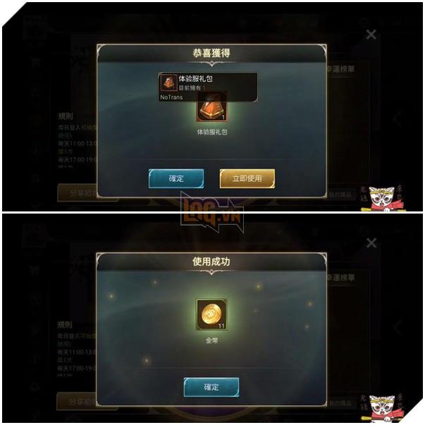 Liên Quân Mobile: Game thủ không nạp tiền vẫn sở hữu được quân huy trong phiên bản mới