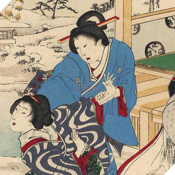 Tranh vẽLady Tsukiyama(Người mặc kimono màu xanh dương)