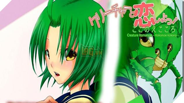 Creature Romances: Kokonoe Kokoro - Tựa game mặn nhất 2018 mới được phát hành trên Steam