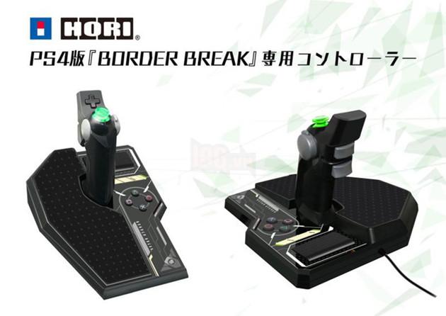 Quá mong chờ sản phẩm mới, game thủ Nhật bầu luôn cho hãng phụ kiện là xuất sắc nhất thế giới.
