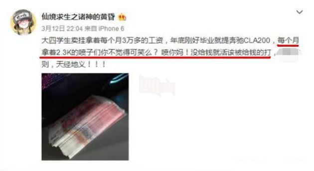Nam thanh niên bán tool hack PUBG khoe kiếm được đến 30.000 CNY mỗi tháng