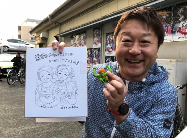 Yoshinori Ono, nhà sản xuất game đến từ Capcom, cha đẻ của Street Fighter IV.