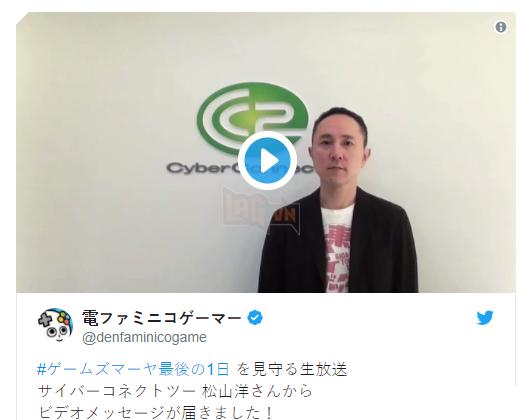 Không thể có mặt trực tiếp tại sự kiện, một số tên tuổi lớn khác đã gửi clip để tạm biệt MaYa. Trong hình là Hiroshi Matsuyama, chủ tịch hãng CyberConnect2, cha đẻ của dòng game Naruto: Ultimate Ninja.