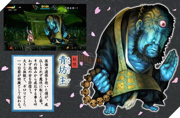 Âm Dương Sư: Hướng dẫn Aobouzu - Thanh Phường Chủ siêu cường lực PvP 2