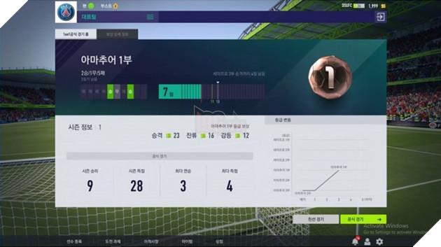 FIFA Online 4 : Tính năng đá xếp hạng và những điều người chơi cần biết để không bị bỡ ngỡ