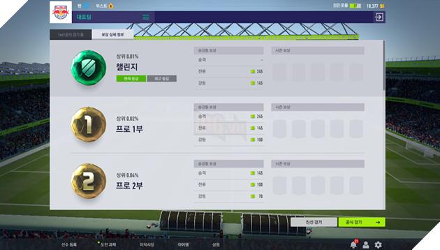 Phần thưởng đá xếp hạng trong FIFA Online 4 có thể dùng mua vật phẩm trong Cash Shop - ảnh 2