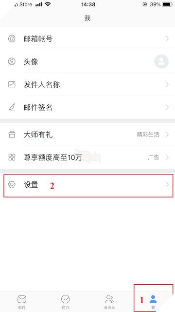 Rules of Survival - hướng dẫn cách đăng ký và cài đặt ROS phiên bản Trung Quốc với những cập nhật mới nhất 2018 8