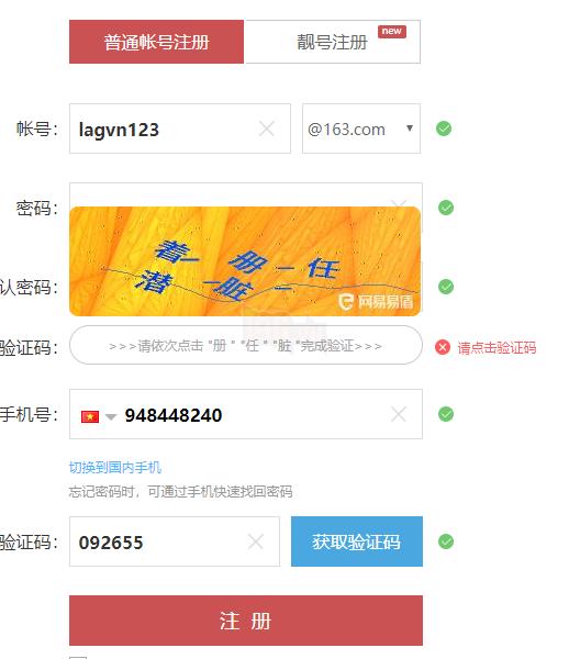 Rules of Survival - hướng dẫn cách đăng ký và cài đặt ROS phiên bản Trung Quốc với những cập nhật mới nhất 2018 19