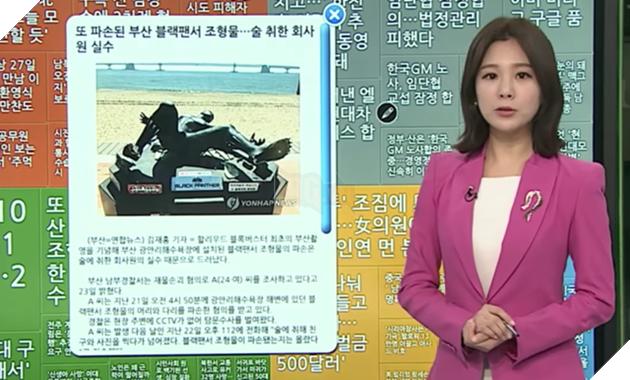Chả hiểu có thù oán gì không mà tượng Black Panther lại bị bẻ gãy chân ở Hàn Quốc - Ảnh 1.