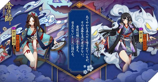 Âm Dương Sư: Hướng dẫn Enenra - Thức thần SR sát thương khống chế ức chế đối phương 3