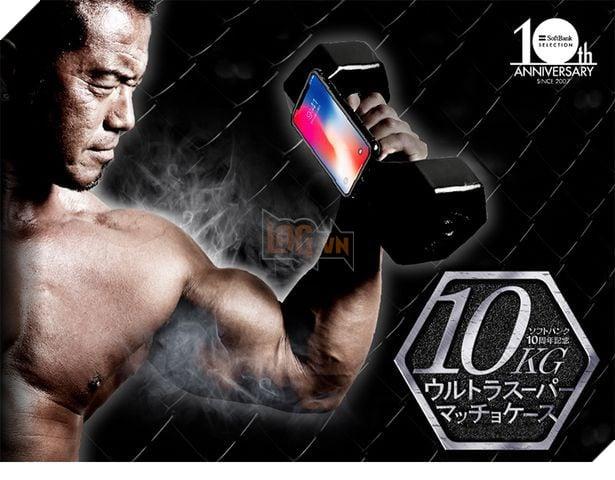 Ốp lưng smartphone cho các nam thần ví dày tay to: Nặng 10kg tập tạ, giá tận 2 triệu - Ảnh 1.