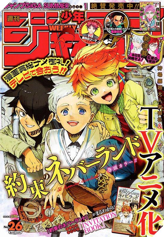 THE PROMISED NEVERLAND - Manga siêu hack não chuẩn bị được chuyển thể thành Anime 2