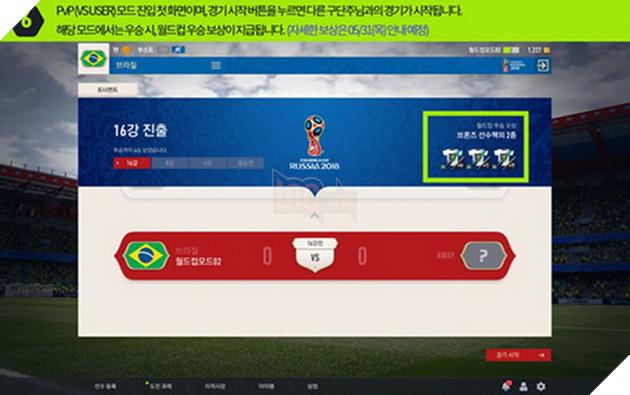 FIFA Online 4 chính thức ra mắt chế độ chơi World Cup tại Hàn Quốc 4