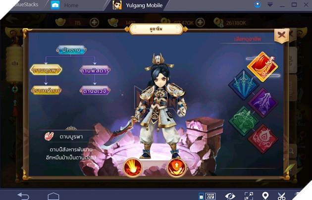 HKGH Mobile: Hướng dẫn chi tiết cách chơi Đao Khách Chính - Tà mạnh nhất cho tân thủ