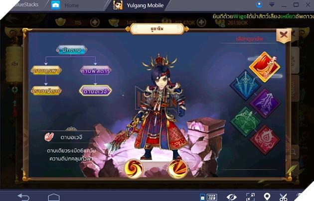 HKGH Mobile: Hướng dẫn chi tiết cách chơi Đao Khách Chính - Tà mạnh nhất cho tân thủ 2