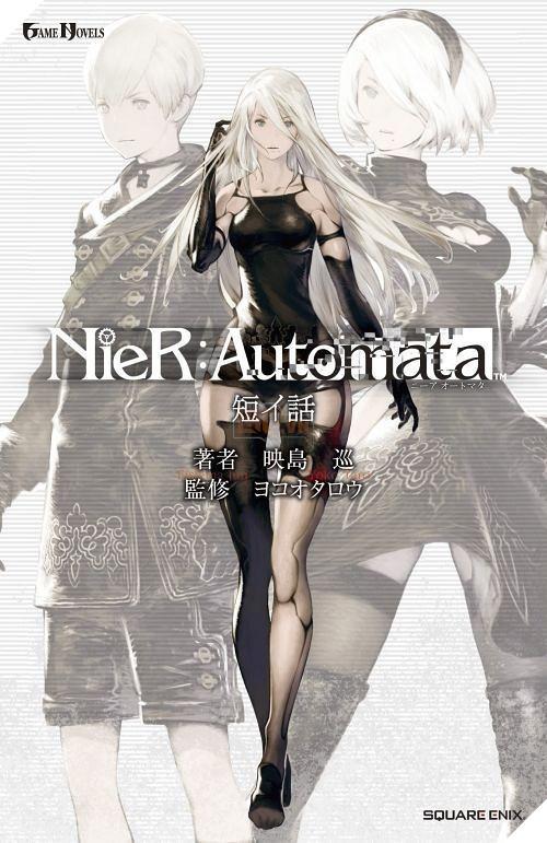 Nier: Automata chính thức được chuyển thể thành truyện tranh - Ảnh 2.