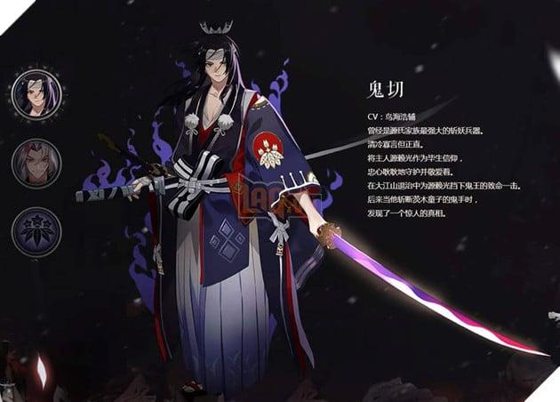 Âm Dương Sư: Hướng dẫn Quỷ Thiết Onikiri - Chi tiết kĩ năng và ngự hồn tốt nhất 2