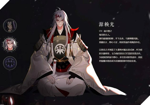 Minamoto no Yorimitsu - Nguyên Lại Quang trong lịch sử là ai và trong Âm Dương Sư có gì khác? 5