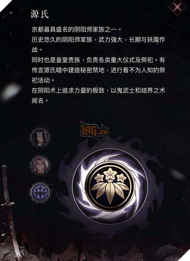 Âm Dương Sư: Quỷ Thiết Onikiri và Âm Dương Sư thứ 5 Yorimitsu chính thức lộ diện 9