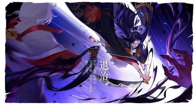 Âm Dương Sư: Quỷ Thiết Onikiri và Âm Dương Sư thứ 5 Yorimitsu chính thức lộ diện