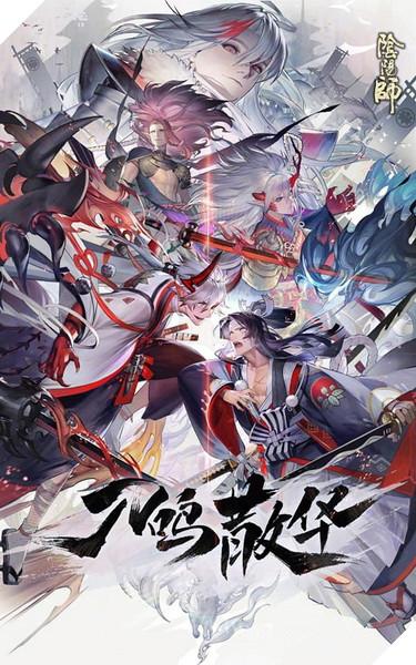 Âm Dương Sư: Quỷ Thiết Onikiri và Âm Dương Sư thứ 5 Yorimitsu chính thức lộ diện 10
