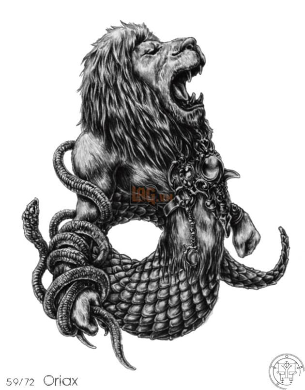 Shazam có được sức mạnh của vua Solomon - vậy bạn đã biết Vua Solomon kinh khủng thế nào và 72 Quỷ thần mà ông ta đã thống lĩnh ! 64
